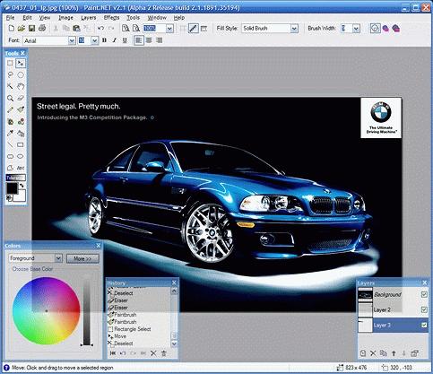 capture d'écran Paint.net